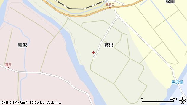 山形県西置賜郡小国町芹出周辺の地図