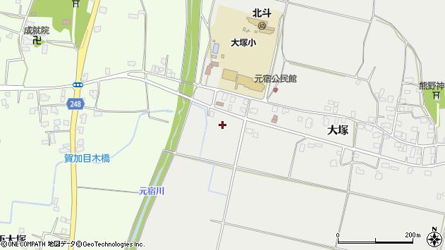 山形県東置賜郡川西町大塚元宿周辺の地図