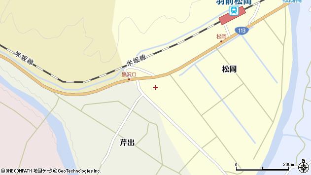 山形県西置賜郡小国町松岡56周辺の地図