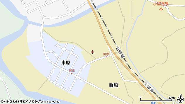 山形県西置賜郡小国町町原349周辺の地図