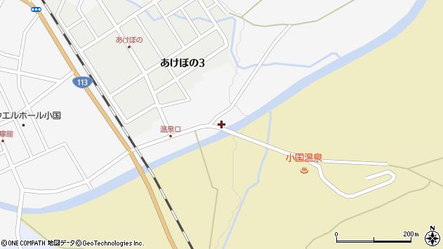 山形県西置賜郡小国町岩井沢127周辺の地図