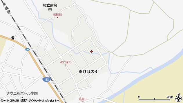 山形県西置賜郡小国町あけぼの3丁目周辺の地図