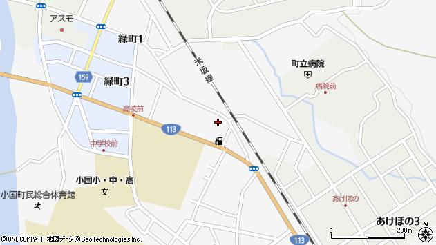 山形県西置賜郡小国町岩井沢540周辺の地図