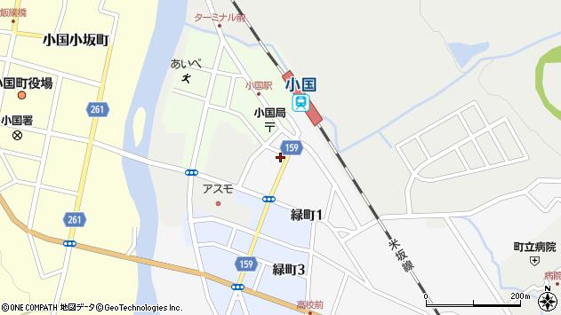 山形県西置賜郡小国町岩井沢844周辺の地図