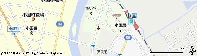 山形県西置賜郡小国町栄町8周辺の地図
