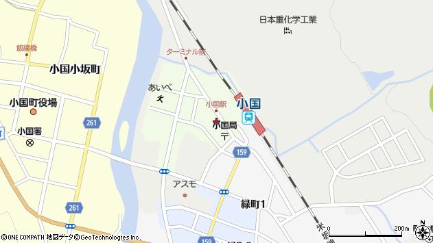 山形県西置賜郡小国町栄町47周辺の地図