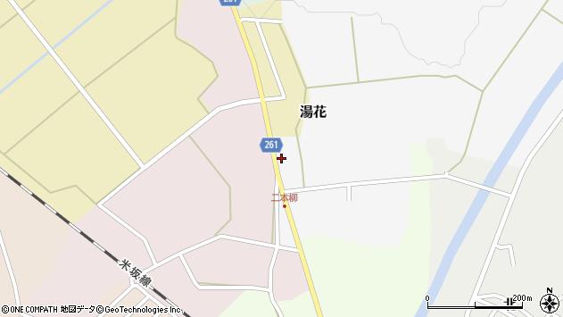 山形県西置賜郡小国町湯花129周辺の地図