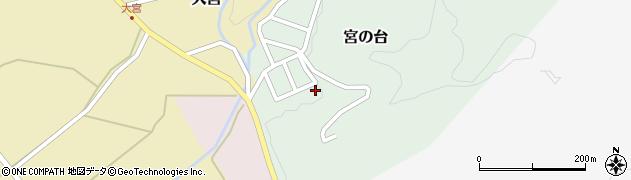 山形県西置賜郡小国町宮の台7周辺の地図