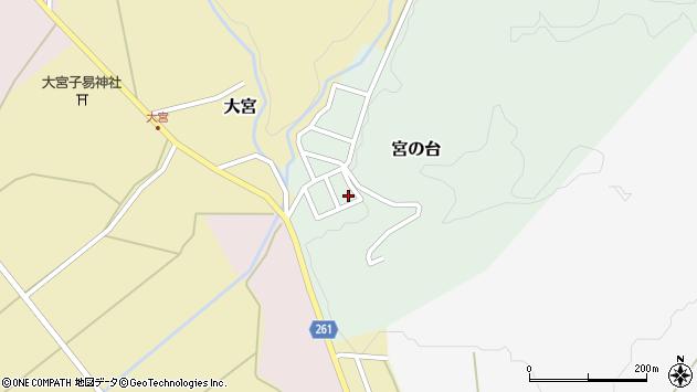 山形県西置賜郡小国町宮の台13周辺の地図