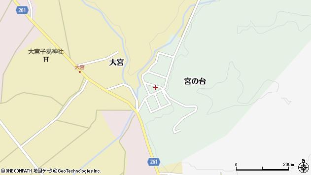 山形県西置賜郡小国町宮の台29周辺の地図