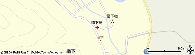 山形県上山市楢下15周辺の地図