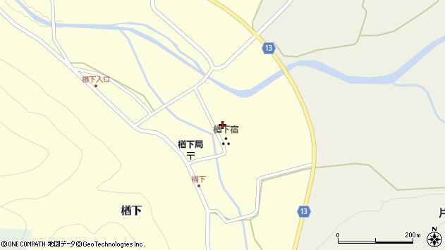 山形県上山市楢下25周辺の地図