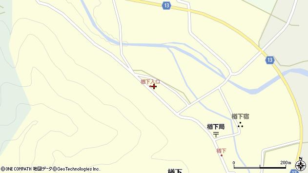 山形県上山市楢下83周辺の地図