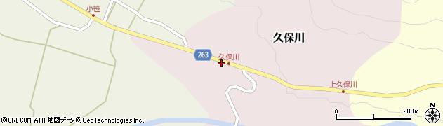 山形県上山市久保川443周辺の地図
