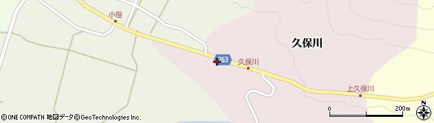 山形県上山市久保川154周辺の地図