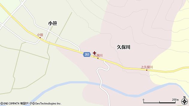 山形県上山市久保川1周辺の地図