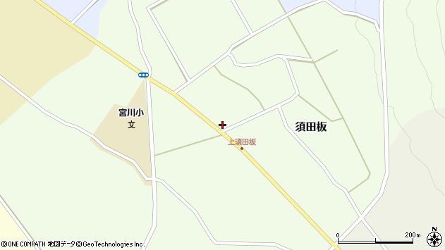 山形県上山市須田板598周辺の地図