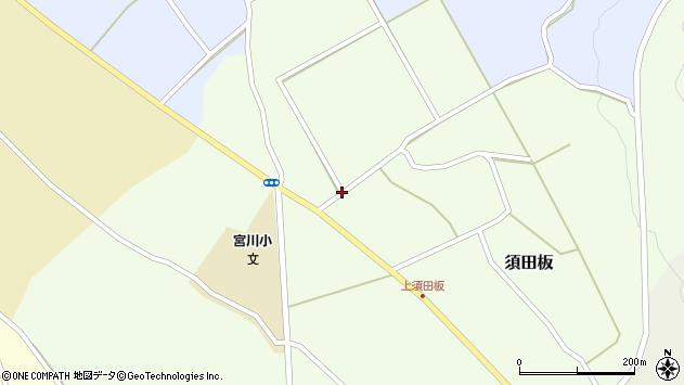 山形県上山市須田板新田周辺の地図