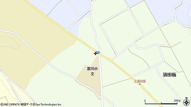 山形県上山市須田板周辺の地図