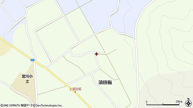 山形県上山市須田板13周辺の地図