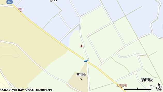 山形県上山市須田板782周辺の地図