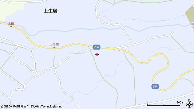 山形県上山市上生居679周辺の地図