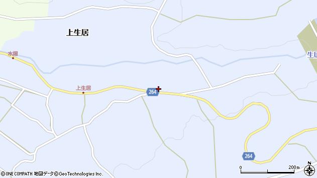 山形県上山市上生居698周辺の地図