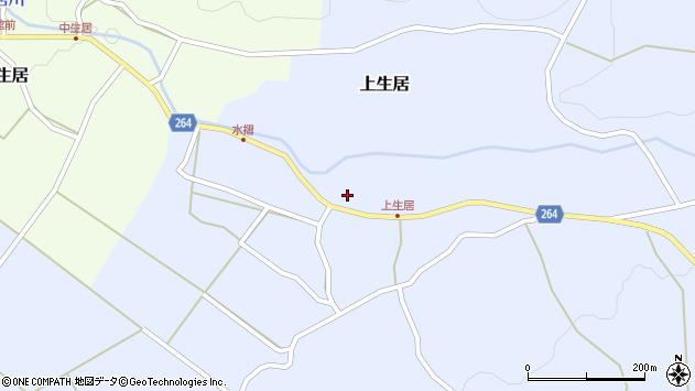 山形県上山市上生居62周辺の地図