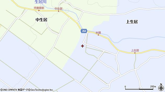 山形県上山市上生居105周辺の地図