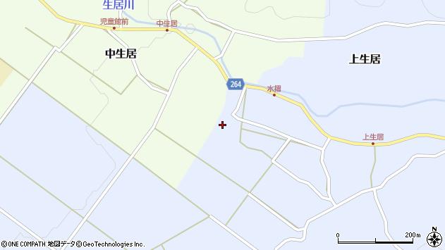山形県上山市上生居142周辺の地図