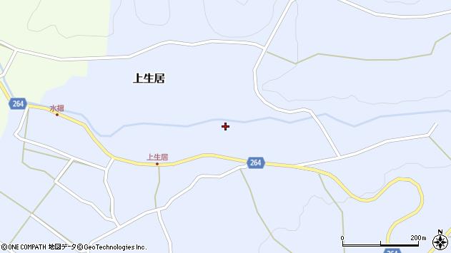 山形県上山市上生居9周辺の地図