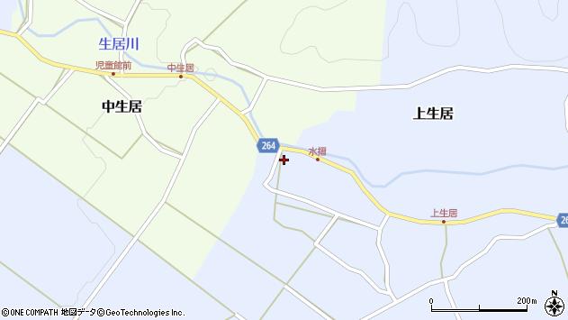 山形県上山市上生居96周辺の地図