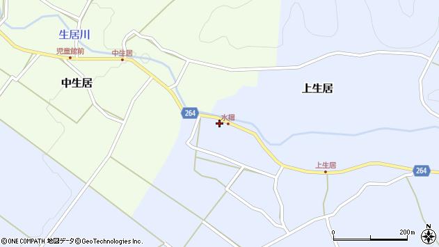 山形県上山市上生居84周辺の地図