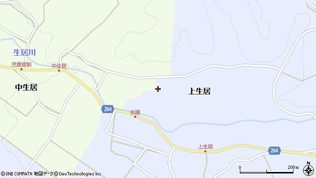 山形県上山市上生居1392周辺の地図