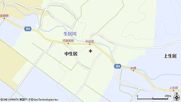 山形県上山市中生居34周辺の地図