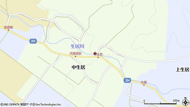 山形県上山市中生居94周辺の地図