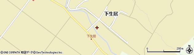 山形県上山市下生居113周辺の地図