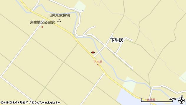 山形県上山市下生居188周辺の地図