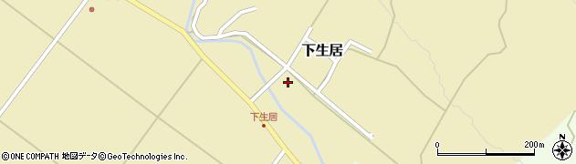 山形県上山市下生居97周辺の地図