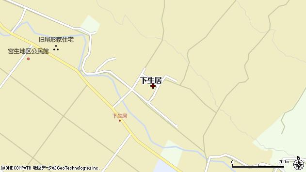 山形県上山市下生居127周辺の地図