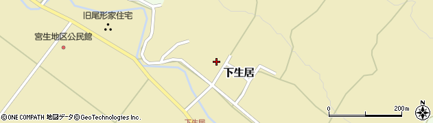 山形県上山市下生居145周辺の地図