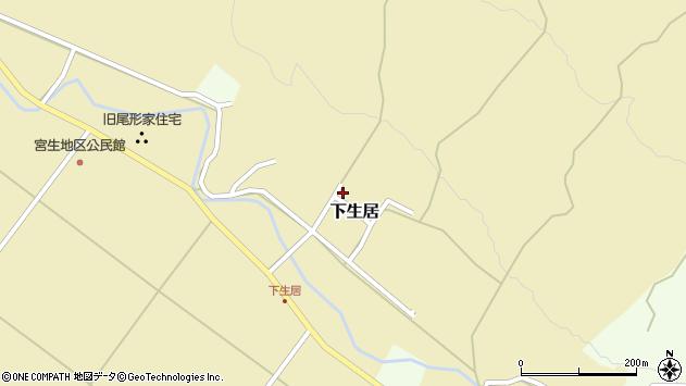 山形県上山市下生居132周辺の地図