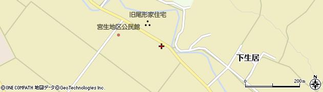 山形県上山市下生居528周辺の地図