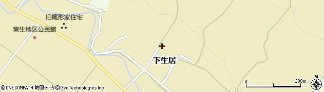 山形県上山市下生居143周辺の地図