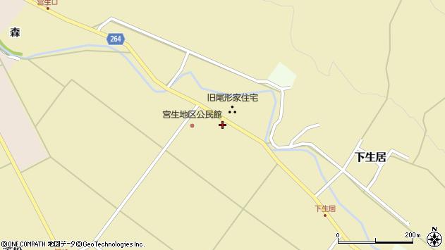 山形県上山市下生居屋敷前275周辺の地図