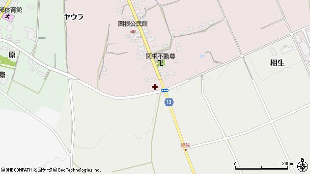 山形県上山市関根708周辺の地図