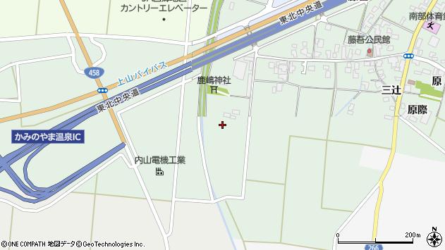 山形県上山市藤吾道上775周辺の地図