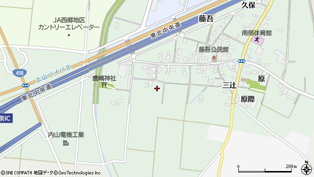 山形県上山市藤吾621周辺の地図