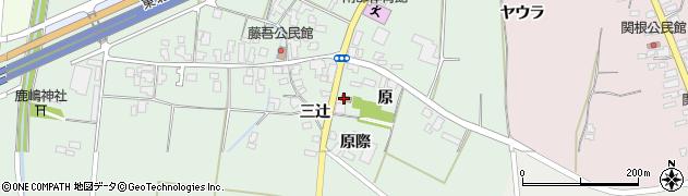 山形県上山市藤吾原1448周辺の地図