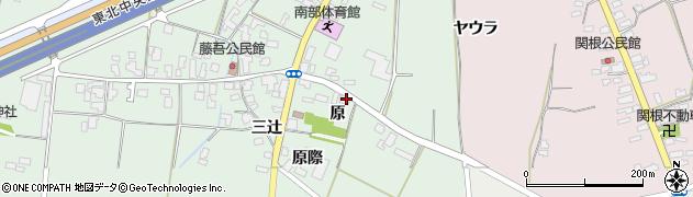 山形県上山市藤吾原2062周辺の地図